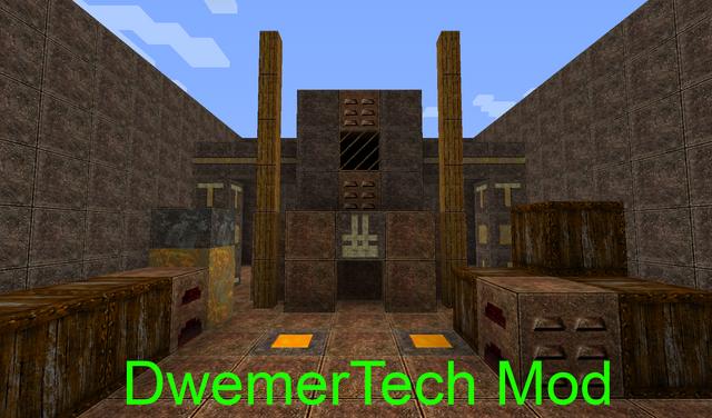 File:DwemerTech.png