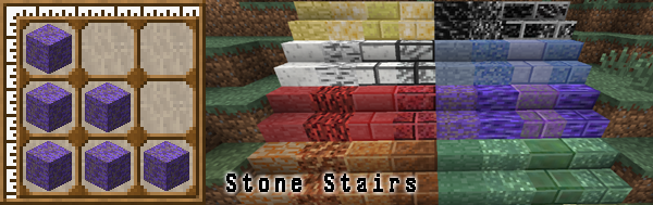 File:StoneStairs.png