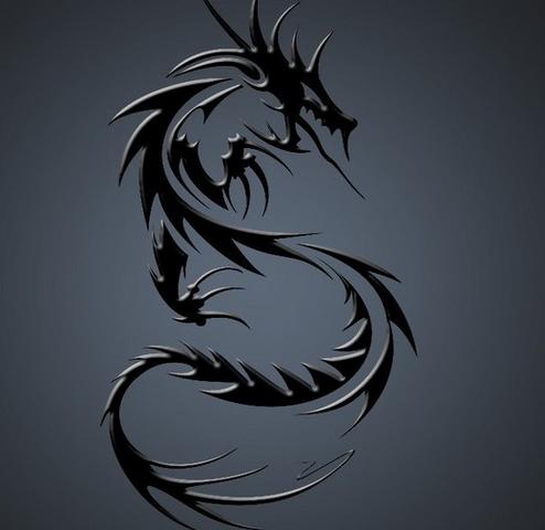 File:Dark Dragon.png