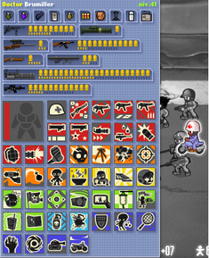 Epic Mission(Epic Trooper)