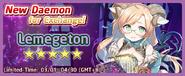 Lemegeton Exchange Banner