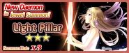 Light Pillar Summon Banner