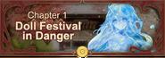 The Spirits' Doll Festival Chapter 1 Banner