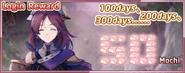 Mochi Login Reward Banner