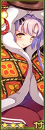 Kotatsu Vertical