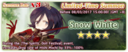 Snow White Summon Banner