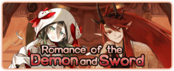 Romance of the Demon and Sword Banner