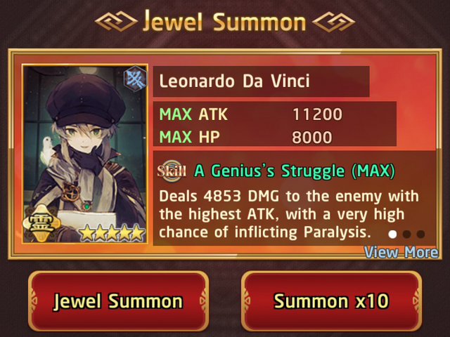 File:Jewel Summon.png