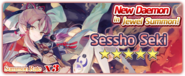 Sessho Seki Summon Banner