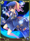Sakurada Mon