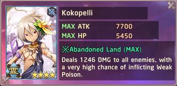 Kokopelli Exchange Box