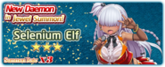Selenium Elf Summon Banner