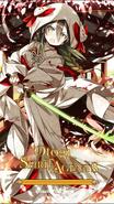 Dojigiri Yasutsuna Bride Loading Screen