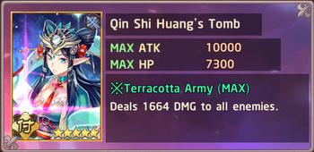 Qin Shi Huang's Tomb Exchange Box