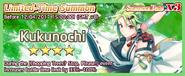 Kukunochi Summon Banner