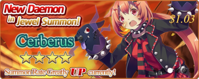 File:Cerberus Summon Banner.png