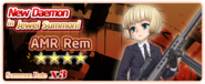 AMR Rem Summon Banner