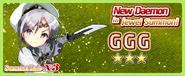GGG Summon Banner