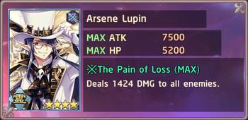 Arsène Lupin Exchange Box