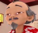 Maître Fu