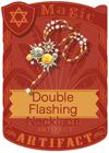 Double Flashing Necklace