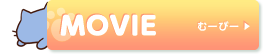 MovieButton