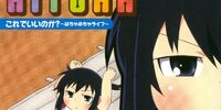 Best Friend ~Ichiban Chiisana Otomodachi~