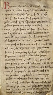 Anglo-Saxon Chronicle Worcester SVC2