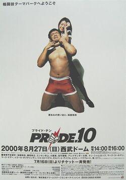 Pride 10 event poster