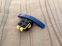 LEGO Stingy