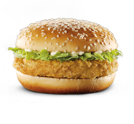 File:Hero mcchicken.png