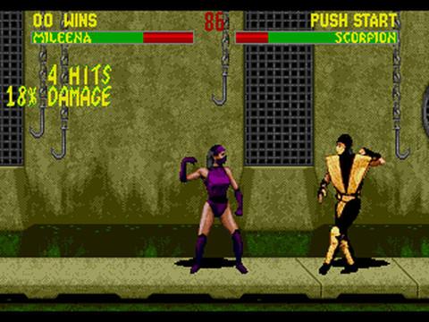 File:Mortal-Kombat-II-JUE.jpg
