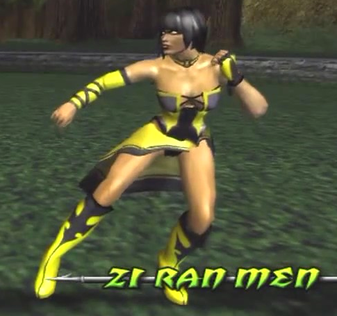 File:Zi ran men01.png