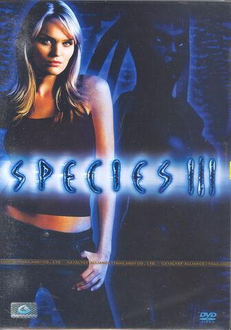 File:Species 3.jpg