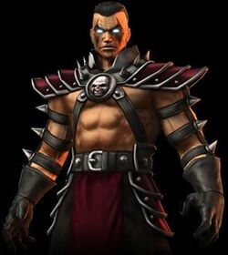 General Reiko's Chest Armor