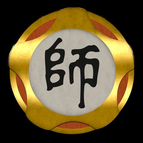 File:Wu Shi Academy Logo PNG.png