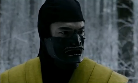 File:Legacy scorpion face.png