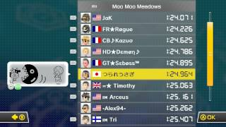 File:MK8Records.jpg