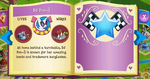 File:DJ Pon-3 Album.png