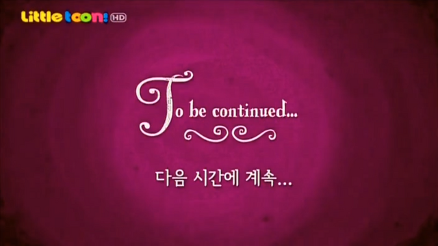 File:Korean 'To Be Continued'.png