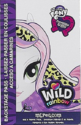 Sweetie Belle Equestria Girls Wild Rainbow backstage pass