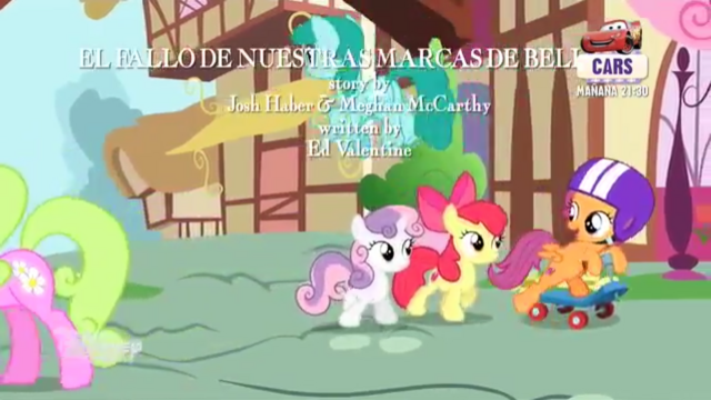 File:S6E19 Title - Spanish (Spain).png