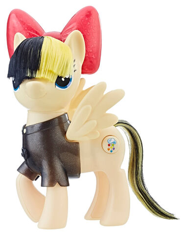 File:MLP The Movie Singing Songbird Serenade electronic toy.jpg