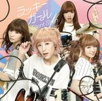 Silent Siren - Lucky Girl regular edition cover