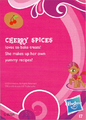 Wave 1 Cherry Spices collector card.png