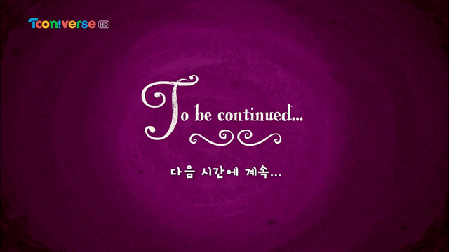 File:Korean 'To be continued...' (Season 3).png