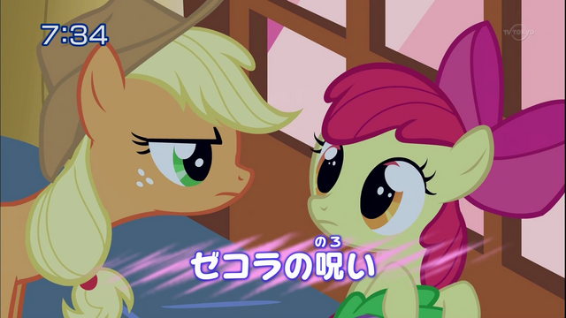 File:S1E9 Title - Japanese.png