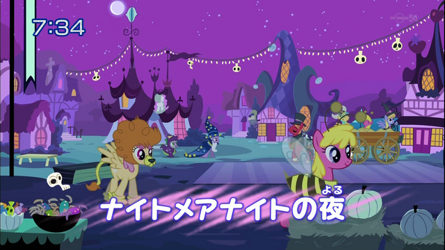 File:S2E4 Title - Japanese.png