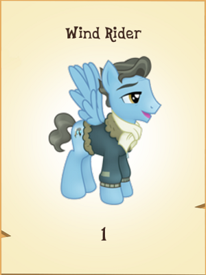 File:Wind Rider MLP Gameloft.png
