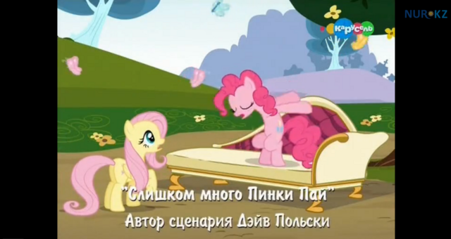 File:S3E3 Title - Russian.png